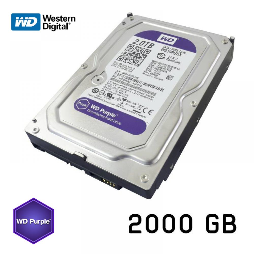 Disco duro Western Digital Purple SATA 3.5 2000 GB